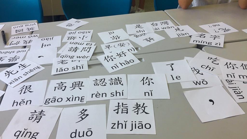 Ecriture Taiwan